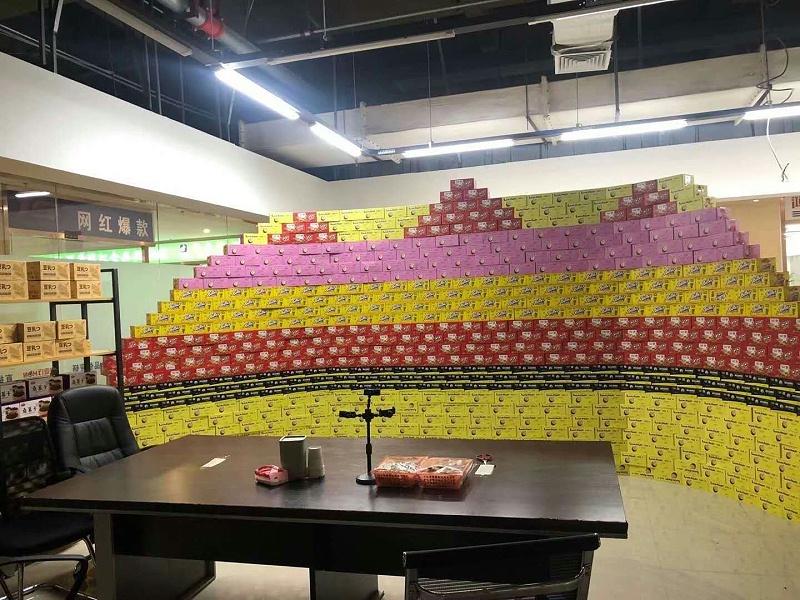 零食厂家货源直供