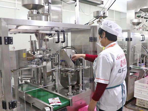 厂房自动包装机