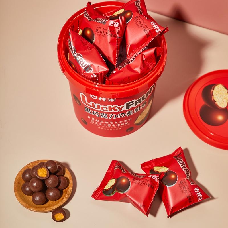 巧克力坚果